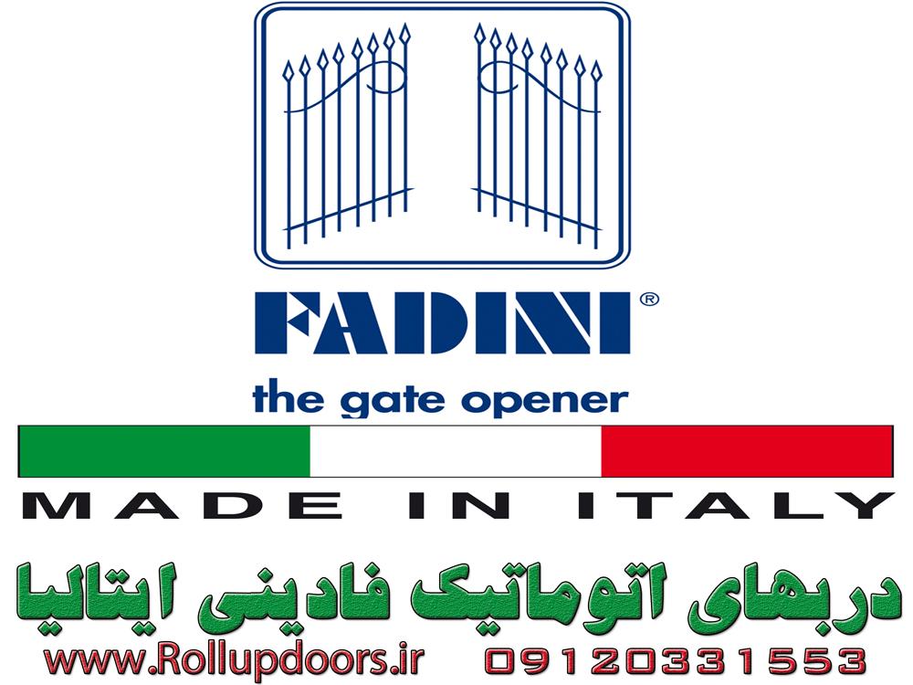 FADINI-فادینی-درب اتوماتیک فادینی-نماینده فادینی-نماینده درب اتوماتیک فادینی اصفهان-FADINI automatic doors